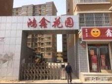 【急售】稷山鸿鑫花园3室1厅1卫117平米5层电梯房