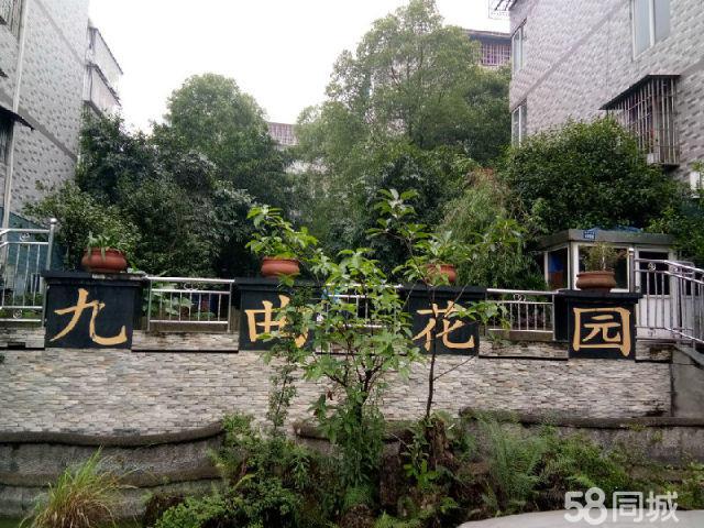泸县九曲花园3室2厅2卫128㎡临河好房出售!