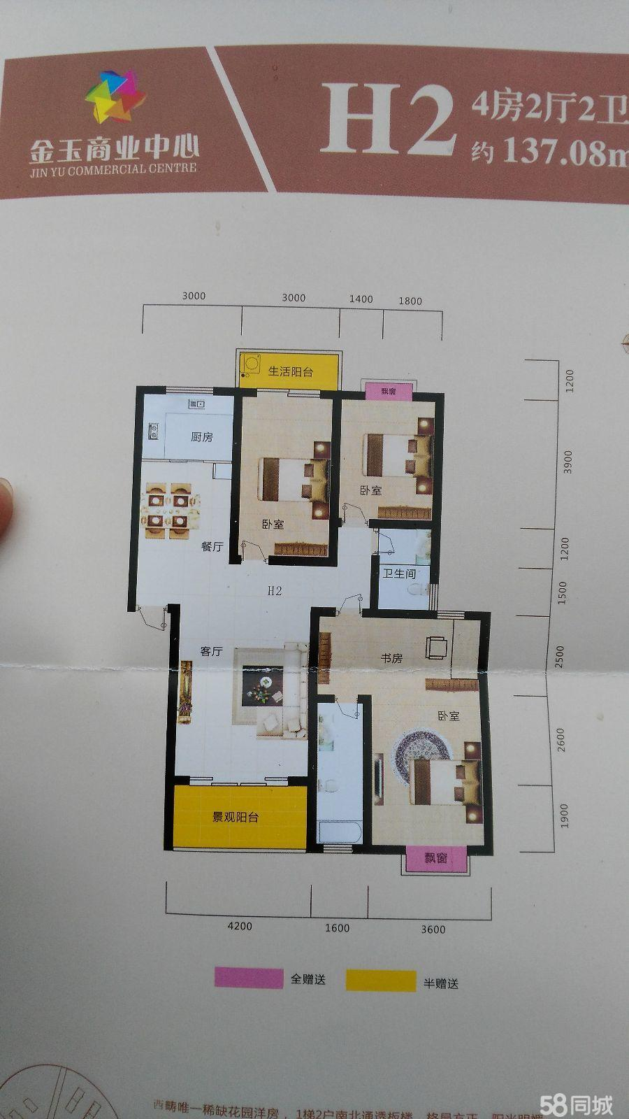 澳门拉斯维加斯网上官网澳门拉斯维加斯网上官网县金玉商4室2厅2卫136平米