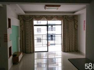 江州崇左市区逸安居花园2室2厅1卫35元