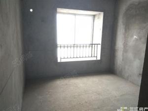 实验校附近电梯现浇房急售