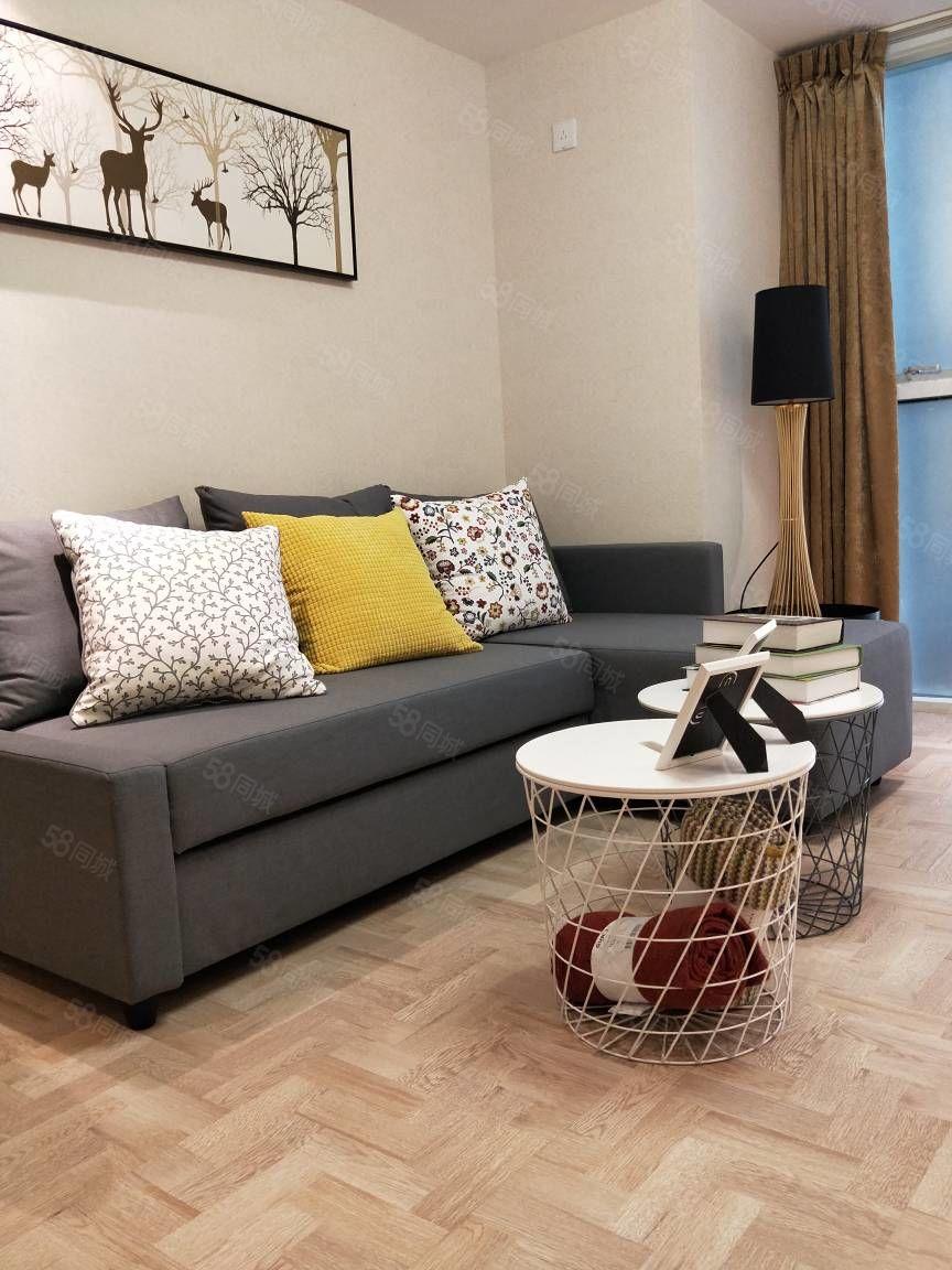 川师大地铁口住宅式景观公寓云立方智能豪装送家具家电