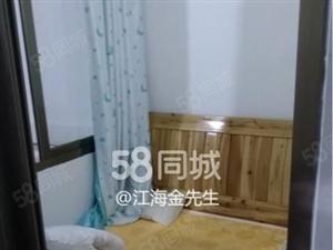 龙腾路电梯高层精装两房只租1600押一付一可短租
