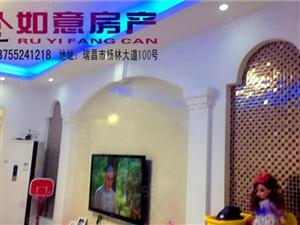 江南明城精装修南北通透楼层非常好带家电家具拎包入住