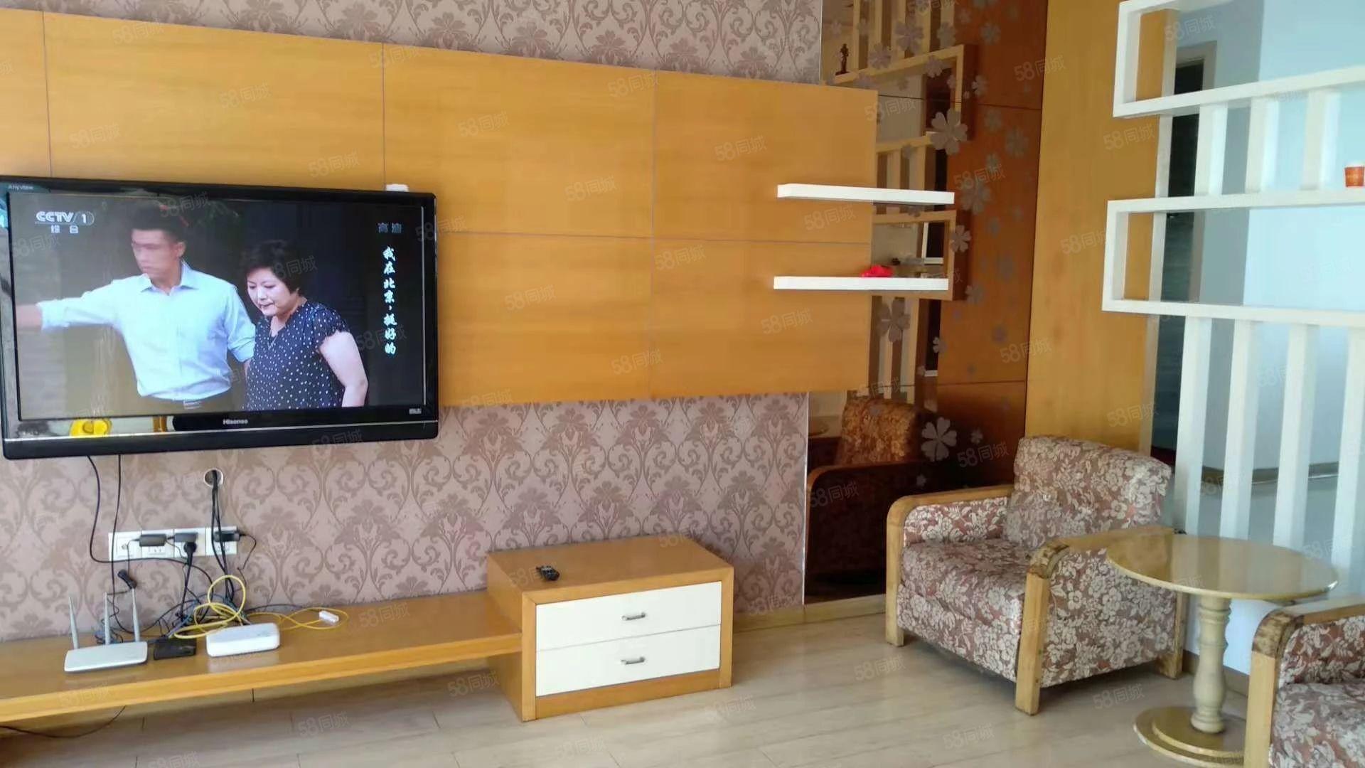 黄金水岸2室2厅精装出租