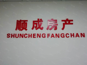 天香华庭位于春晖中学附近