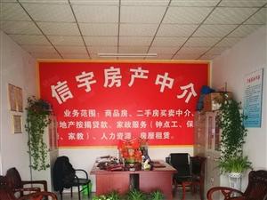 庆发大道国际大酒店附近门面两间出售