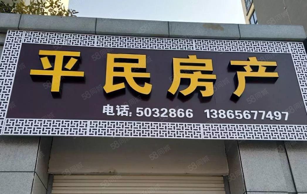锦绣兰亭仓库目前出租给小卖部有意者可与我联系