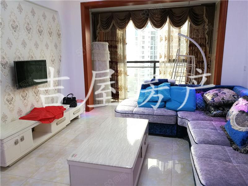 世纪锦江2000元3室2厅1卫可看江景客厅有空调