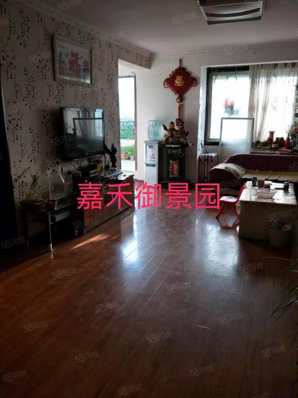嘉禾御景园3室2厅送30平方露台大平台