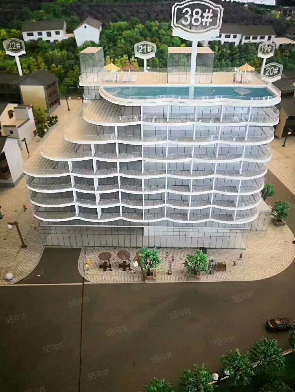 抚仙湖广龙旅游小镇40平米公寓工程抵款精装修急