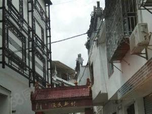 阳朔渔民新村整栋出售,占地面积75平,建筑面积348.2平,