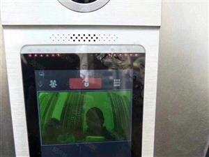永威城均价8300智能化系统临河景观房双气现房