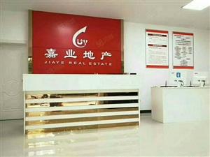 《众城国际》2室1厅全新装修出租1400/月