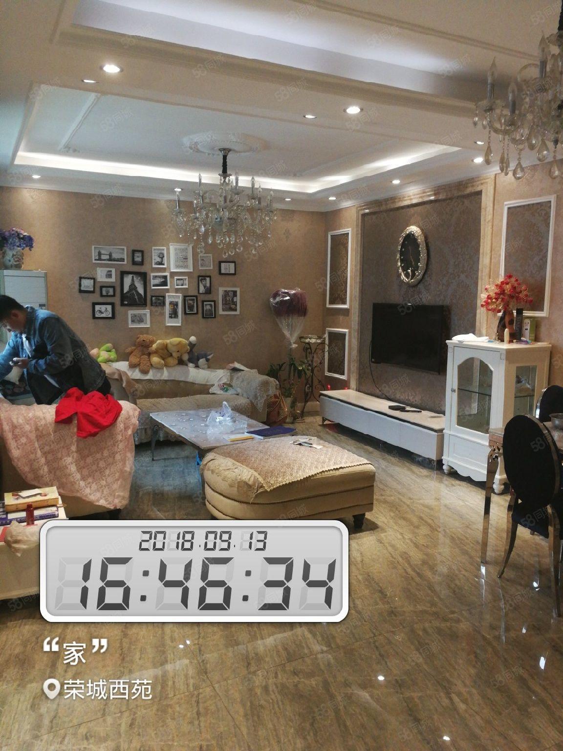 荣城西苑2室1厅1卫