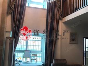华府公寓靠近四街龙港大道跃层大面积精装修