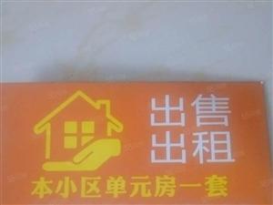 恒通小区100平米精装房三室两厅一卫