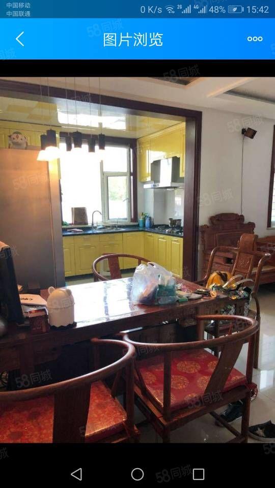 可贷款首付20万复地紫城大红本精装修南北通透带家具支持贷款