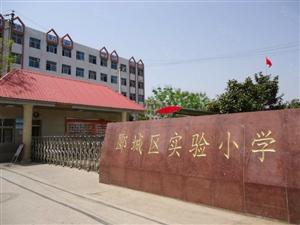 颖河路电业局家属院4楼简装实验双片区3室2厅1卫看房方便