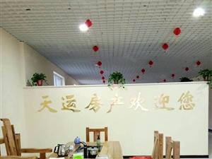 武邑邮证局家属楼4层共5层带20平车库,急售南北通透有45万
