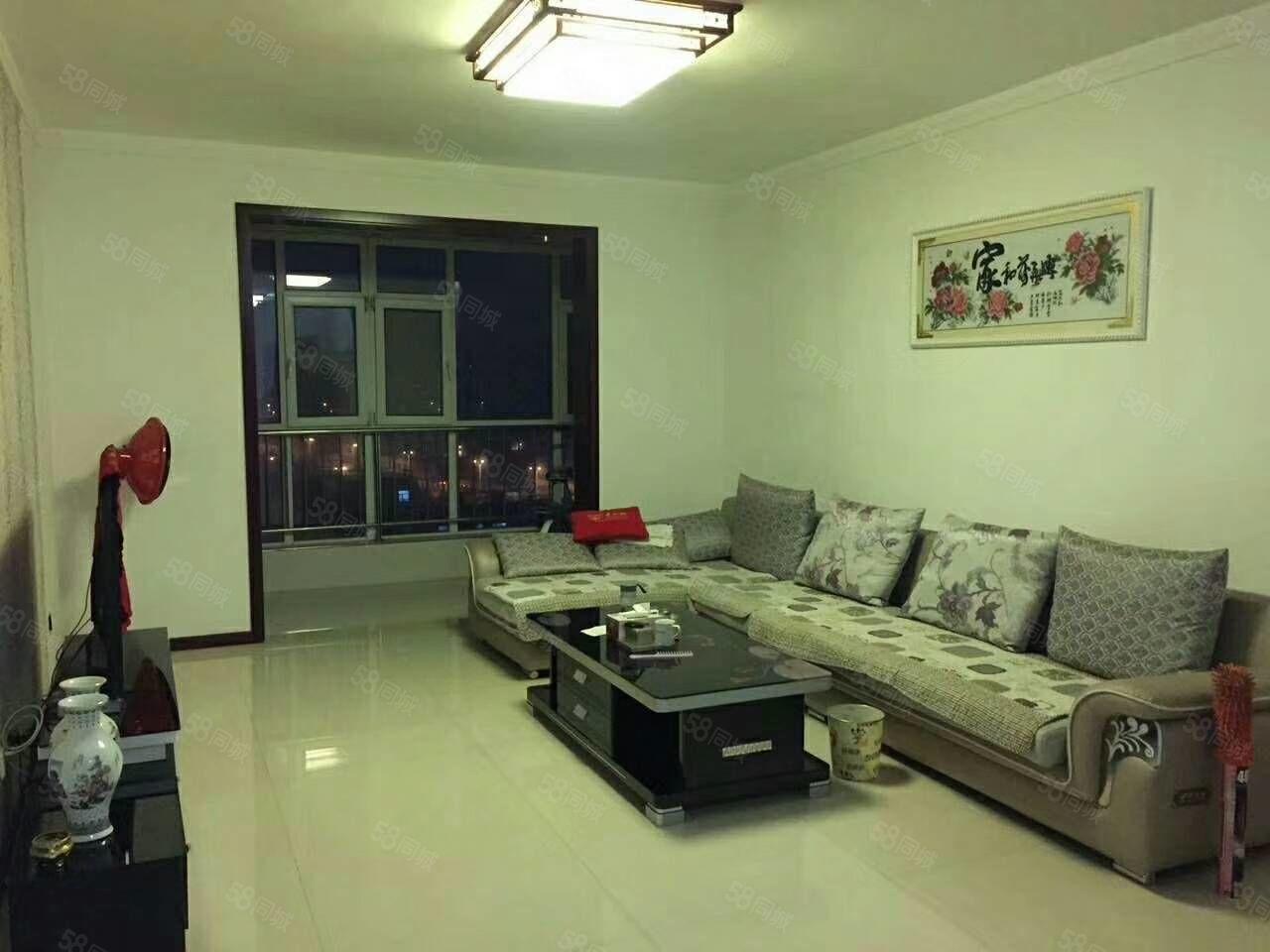 华苑小区,精装房,电视,冰箱,图片真实,