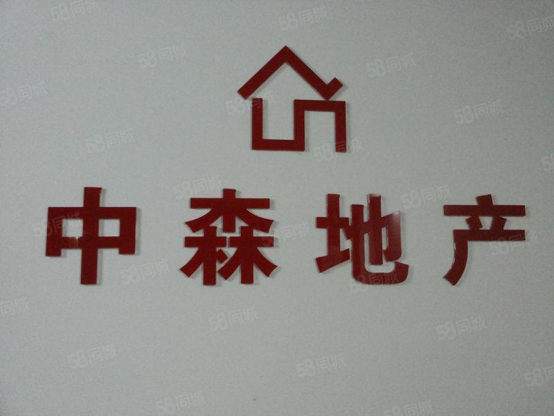 阳东实验学校附近,家具齐全澳门二十一点游戏