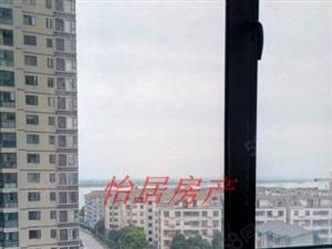 锦城天下小三居可观江景99平43万