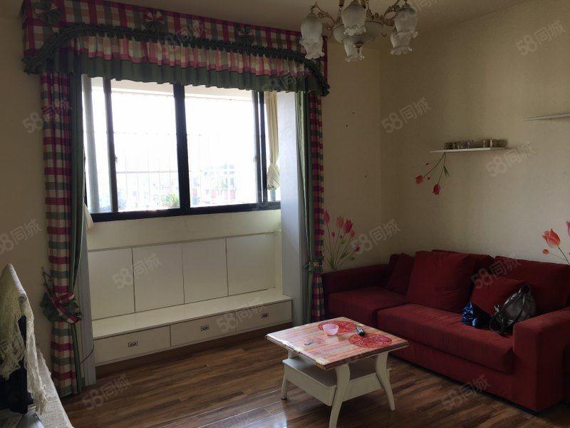 爱心家园下去环境优美家电家具齐全带空调拎包入住