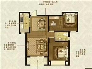 瑞马名门2室毛坯新房,全明户型,全款包改合同,临近华硕天韵