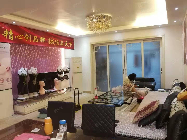 金滩半岛豪苑精装3房家具家电齐全4台空调拎包入住