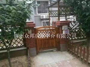 [众邦地产]宝地城C1楼带小院阳光房有车库可贷款