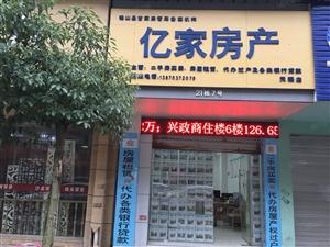 铅山县福惠路口4楼住房出租F154