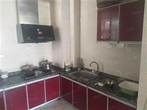 下江北地中海简装全齐两室房屋低价出租