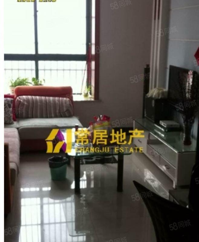 鑫福苑3室2厅精装修出售,房主急售。