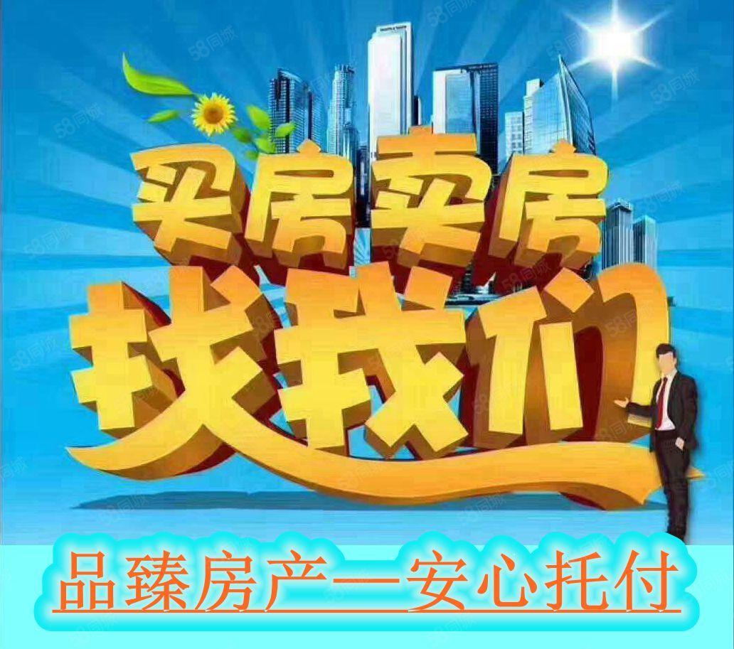 办公出租:长兴城沿街电梯中层360平米