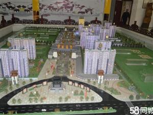 东南古城商圈懋鑫福城可贷款44万包更名包更名