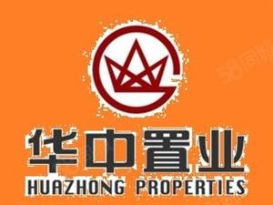 盛达鑫苑6+1万达商圈唯一一套一居全阳的好房子看房方便