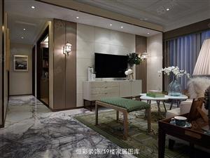 花园洋房首付16万月供1800元,贵安新区