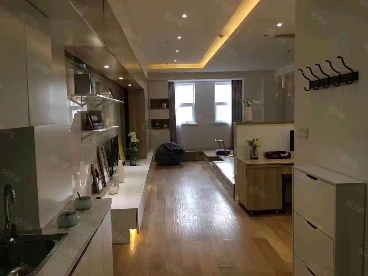高开区、朝阳大街现房一居业主急售单价超低看房随时