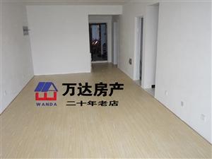万达广场西汽车站旁站前鑫苑3室精装空房出租干净温馨