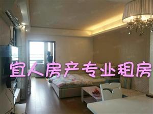 (送宽带有钥匙)秀江中路五鼎园精装公寓全新家电齐全拎包入住