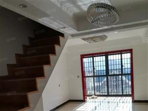 伊顿庄园、精装修、三室两厅。厨卫齐全、南北通透、