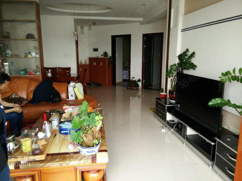 星云小区2室2厅1卫精装修户型周正带全套家具房东急售