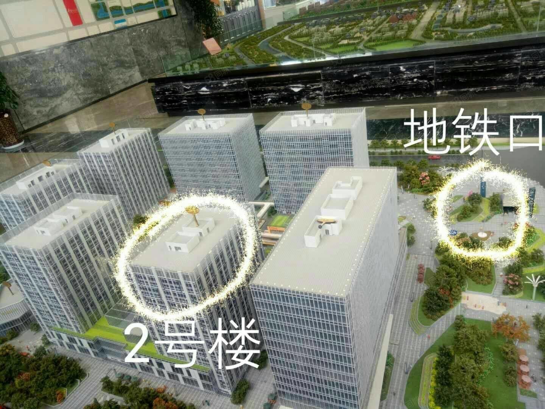 锦荣广场公寓,地铁口零距离,商圈,大型游泳池,不收取其他费用