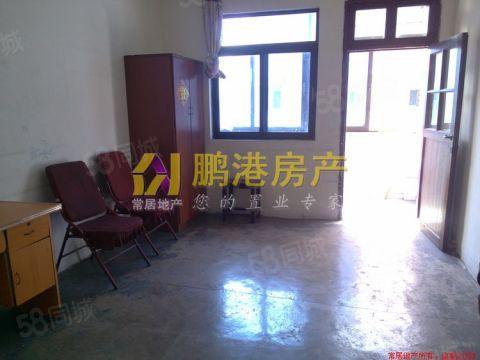 站北新村25万2室2厅1卫普通装修3楼