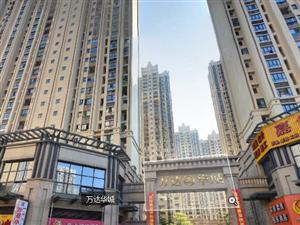 万达商圈万达华城电梯中层豪装70多万大三房