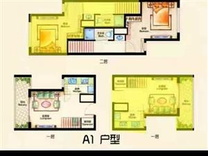 崂山区深蓝公寓民用水电经典复式房主急售