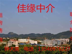 天立翡翠城18编号16楼电梯