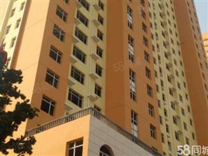 嘉兴园现房127平米5500元每平米全款70包更名