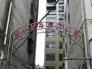 朝阳公寓价格低楼层好电梯房急售